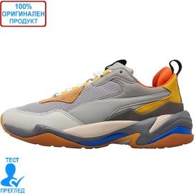 Puma Thunder Spectra - маратонки - сиво - горчица - екрю - жълто
