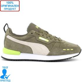 Puma D78 SD Olive Whisper - спортни обувки - маслено зелено
