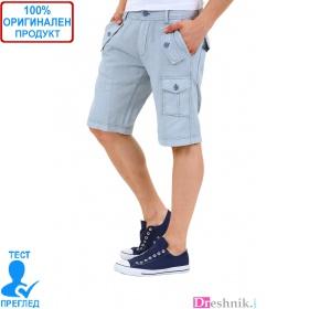 Absolut Joy by Einstein- мъжки къси панталони - синьо