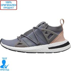 Adidas Arkyn - маратонки - сиво- бяло