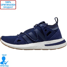 Adidas Arkyn - маратонки - тъмно синьо - бяло