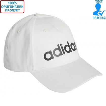 Adidas Daily Cap - шапка - бяло, Dreshnik.com