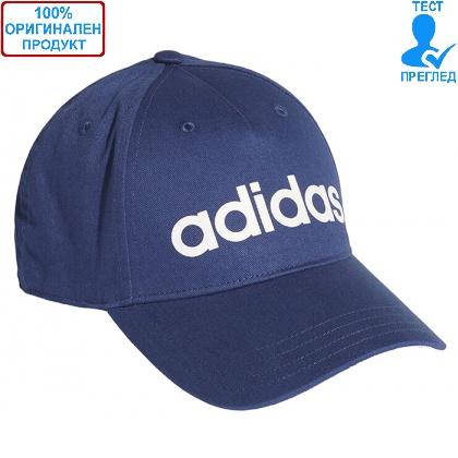 Adidas Daily Cap - шапка - синьо, Dreshnik.com