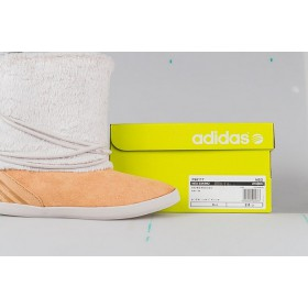 a73007a3238 Adidas Neo Eskimo - дамски ботуши с косъм - бяло