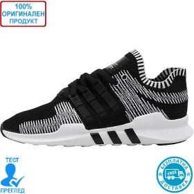 Adidas Originals ADV Primeknit - спортни обувки - черно - бяло