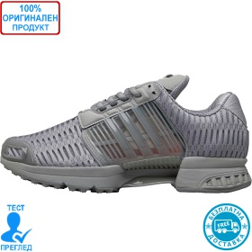Adidas Originals Climacool 1 - маратонки - сиво - сиво