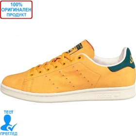 Adidas Originals Stan Smith - жълто - зелено