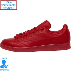 Adidas Originals Stan Smith - спортни обувки - червено
