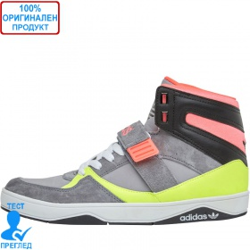 Adidas Space Diver 2.0 - дамски кецове - сиво - розово, Dreshnik.com