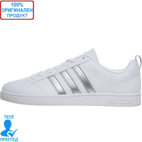 Adidas VS Advantage - маратонки - бяло - сиво