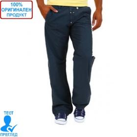 BSA by Einstein - мъжки панталон -  синьо