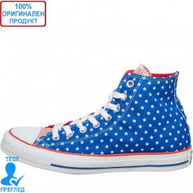 Converse All Star - кецове - синьо - бяло