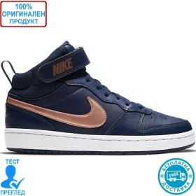Nike Court Borough Mid CD7782400 - спортни обувки - синьо