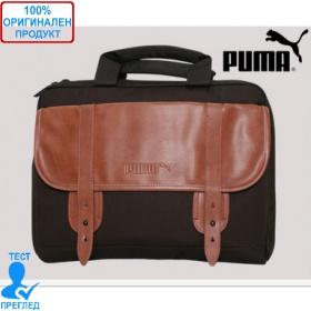 Puma - чанта за документи, Dreshnik.com