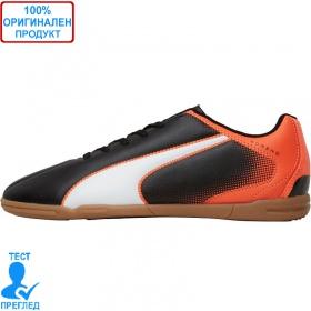 Puma Adreno IT - мъжки спортни обувки