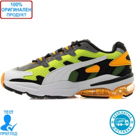 Puma Cell Alien OG - маратонки - бяло - оранжево