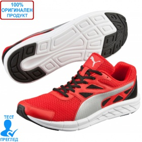 Puma Driver - спортни обувки - червено, Dreshnik.com