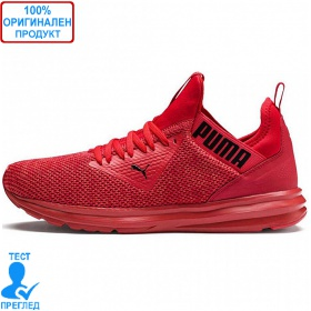 Puma Enzo Beta - маратонки - червено