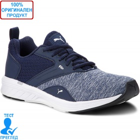 Puma Nrgy Comet - маратонки - тъмно синьо