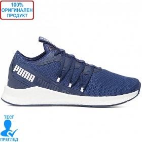 Puma Nrgy Star - маратонки - тъмно синьо
