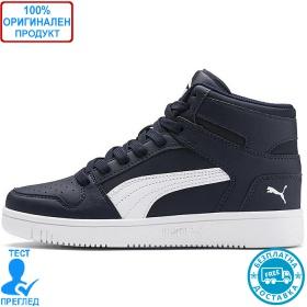 Puma Rebound Layup - обувки - синьо - бяло