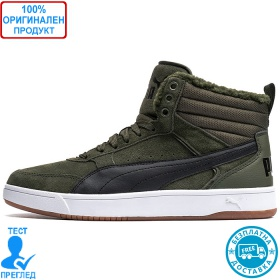 Puma Rebound Street SD - зимни обувки - каки