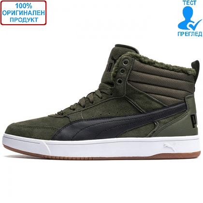 ОБУВКИ - Puma Rebound Street SD - зимни обувки - каки