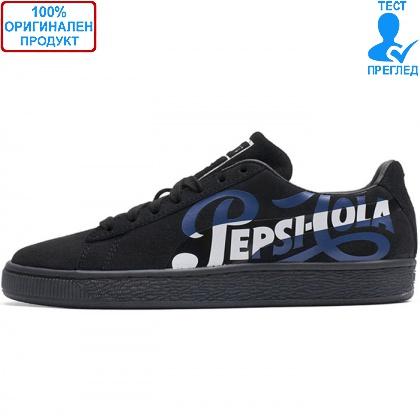 ОБУВКИ - Puma Suede Classic X Pepsi Black - спортни обувки