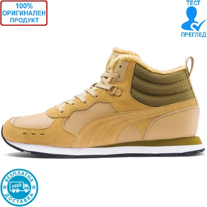 ОБУВКИ - Puma Vista Mid - обувки - кафяво