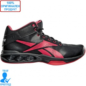 Reebok HexRide - спортни обувки - черно