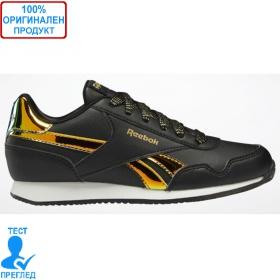 Reebok Royal Cl JOG 3.0 Black - спортни обувки