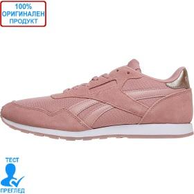 Reebok Royal Ultra - спортни обувки - розово