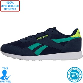 Reebok Royal Ultra Navy Emerald - спортни обувки