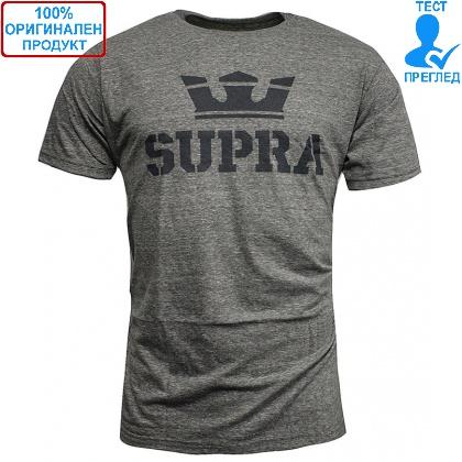 ДРЕХИ - Supra Above T-shirt - мъжка тениска - сиво - сиво