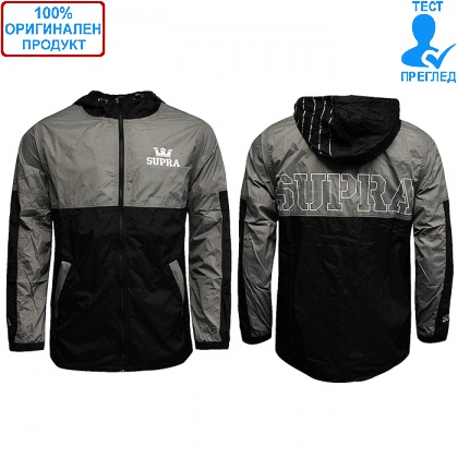 ДРЕХИ - Supra Lightweight Dash - мъжко яке - сиво - черно
