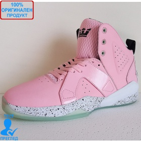 Supra Magazine Pink - бледо розово