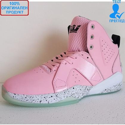 ОБУВКИ - Supra Magazine Pink - бледо розово