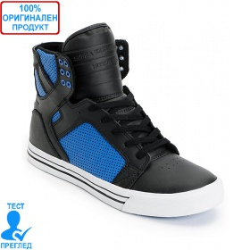 Supra Skytop - детски кецове - черно - синьо