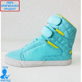 Supra TK Society - синьо - жълто