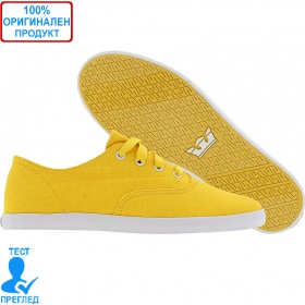 Supra Wrap - кецове - жълто, Dreshnik.com